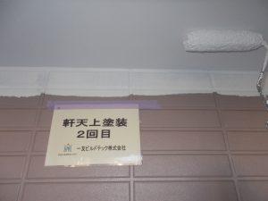 20180202H様邸③塗装2回目
