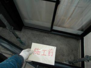20180202H様邸①防水 施工前
