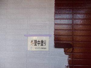 20180202H様邸⑤1階 中塗り