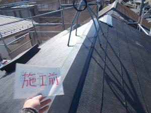 20180202H様邸⑤屋根板金 施工前