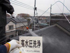 20180202H様邸②屋根 高圧洗浄
