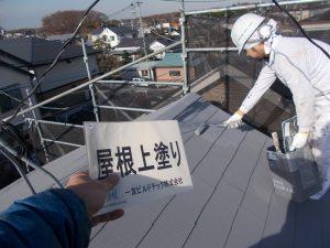 20180202H様邸⑫屋根上塗り
