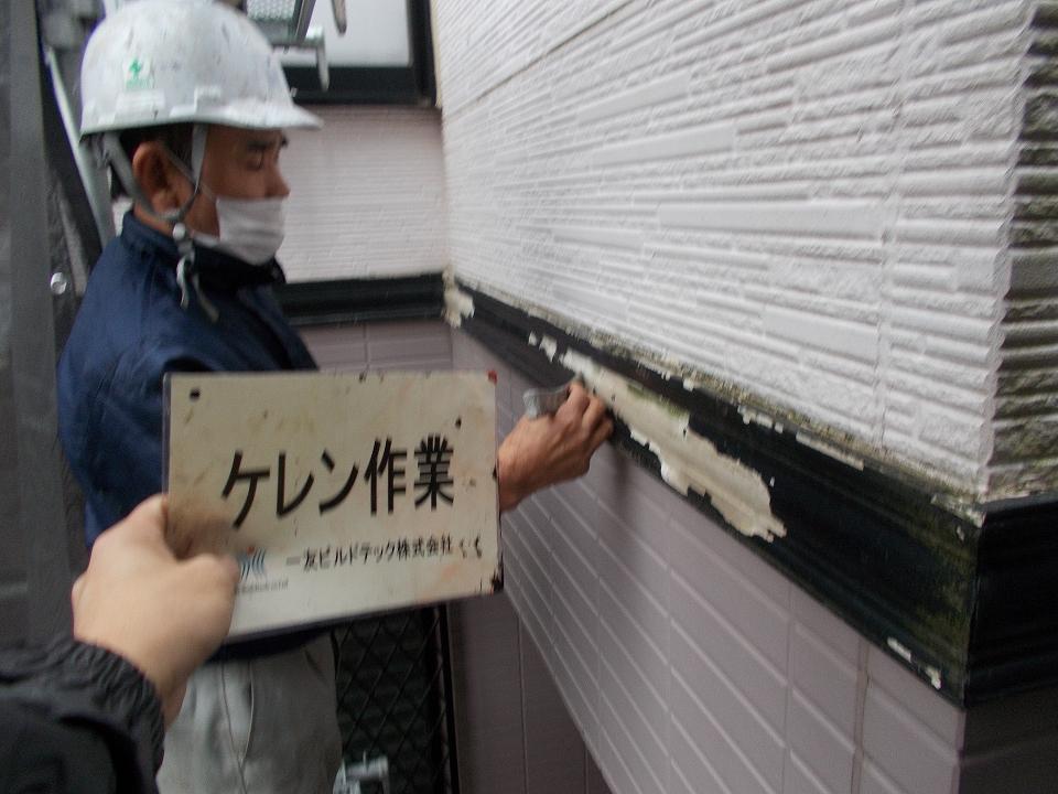 20180202H様邸②帯板 ケレン作業