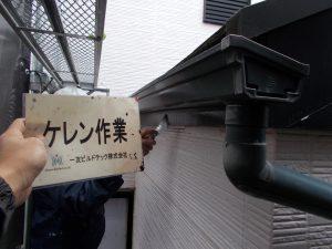 20180202H様邸②破風板 ケレン作業