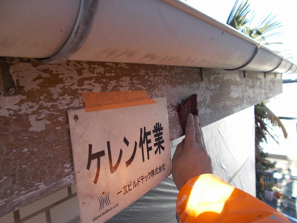 20180406M様邸②破風板ケレン作業