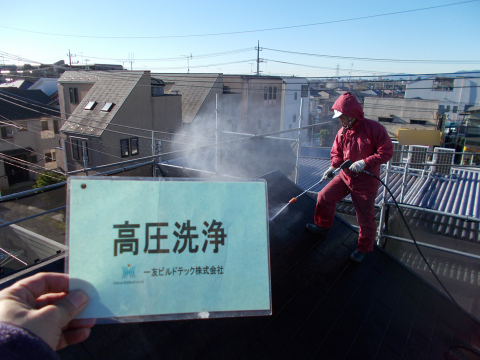 20180511S様邸①屋根高水圧洗浄