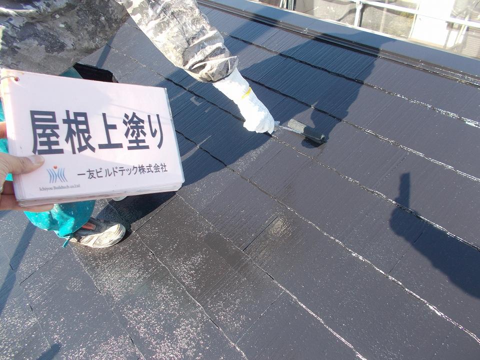 20180518W様邸⑧屋根 上塗り