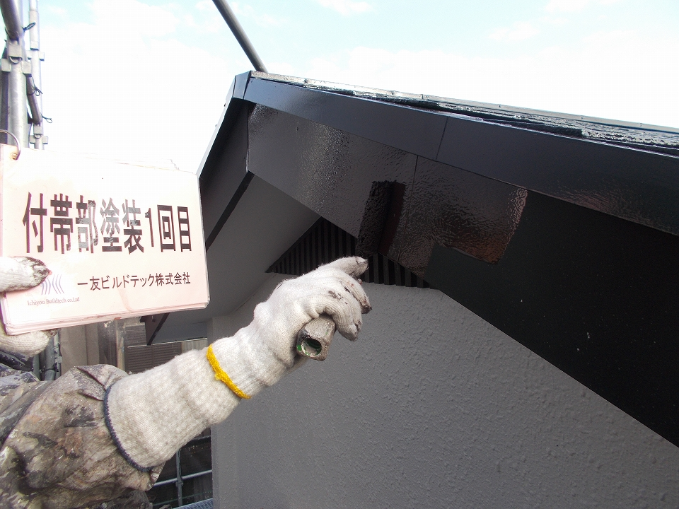 20180518W様邸④破風板 塗装1回目