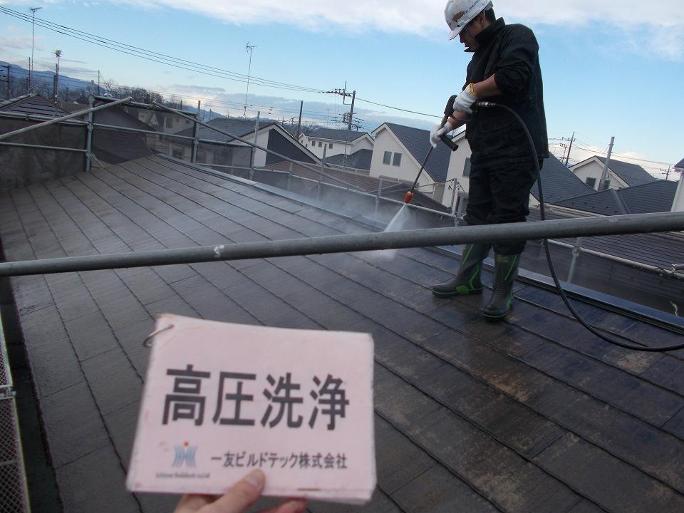 20180518W様邸①屋根洗浄
