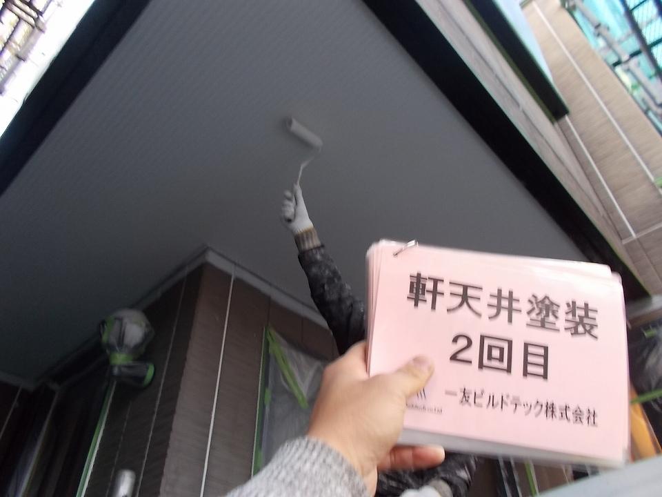 20180518K様邸③軒天塗装2回目