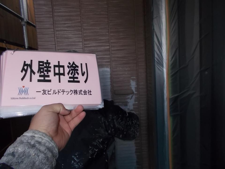 20180518K様邸④外壁中塗り
