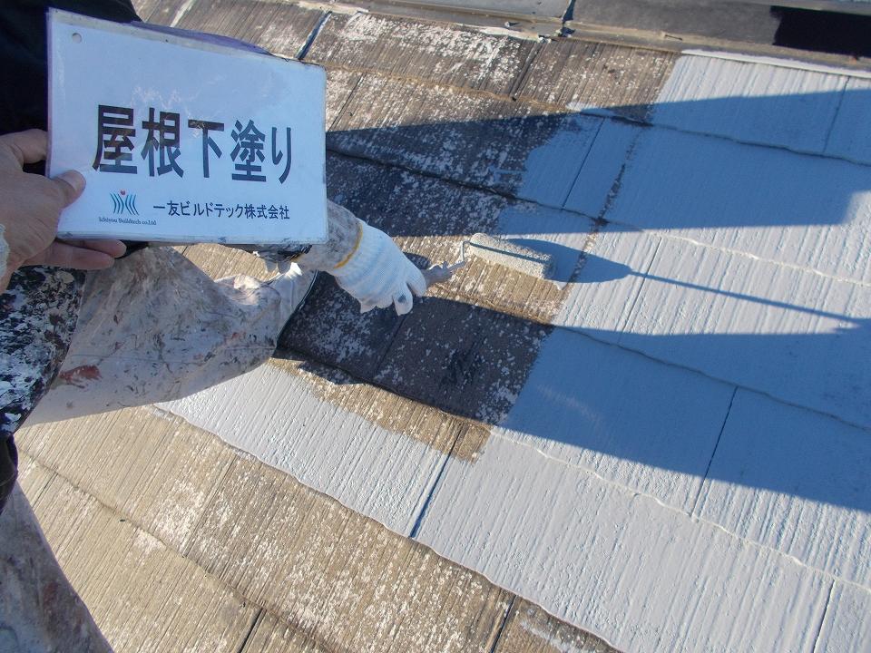 20180518W様邸⑤屋根 下塗り