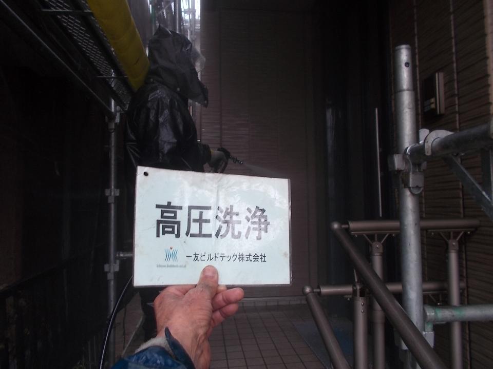 20180518K様邸②外壁高圧洗浄