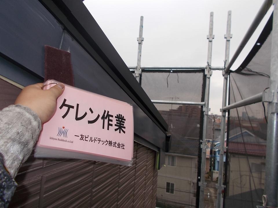 20180518K様邸②破風ケレン