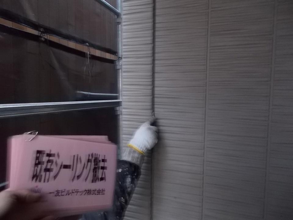 20180518K様邸⑧シーリング撤去