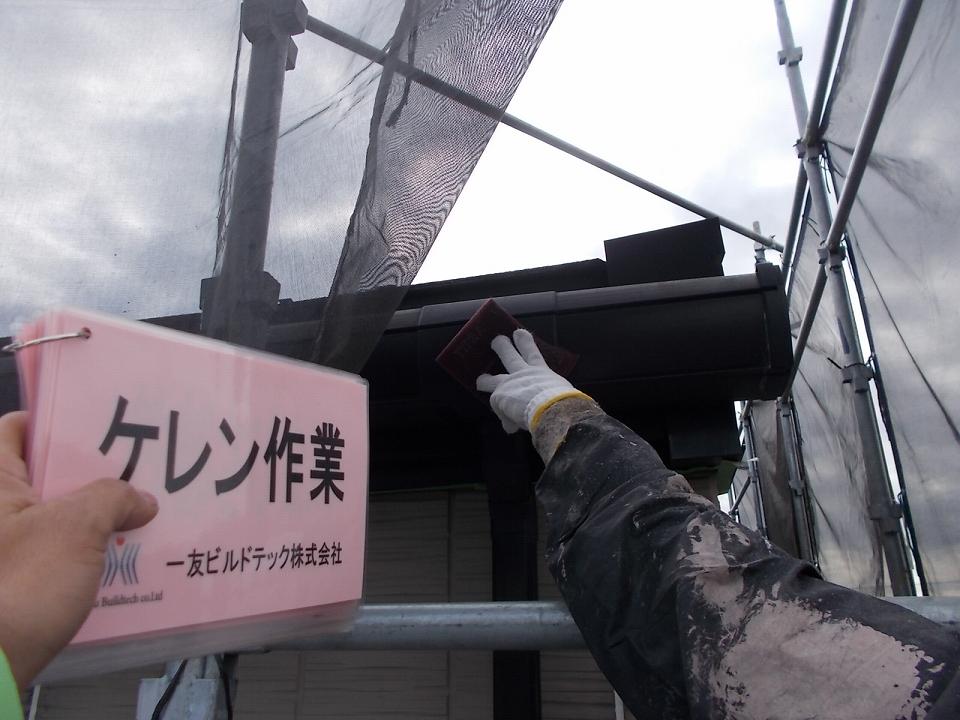 20180518K様邸②雨樋ケレン