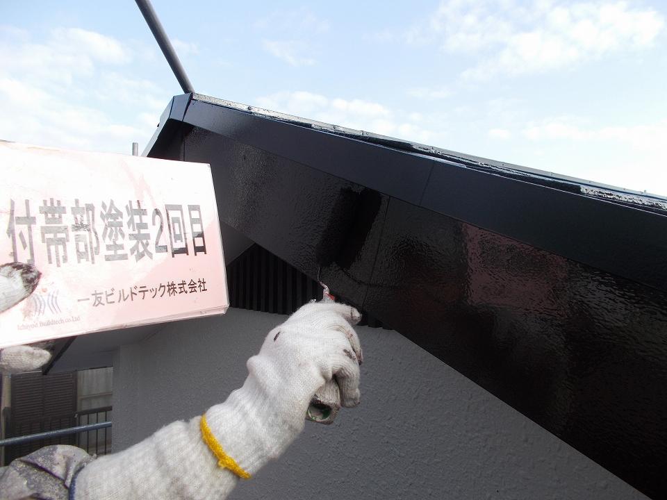 20180518W様邸⑤破風板 塗装2回目