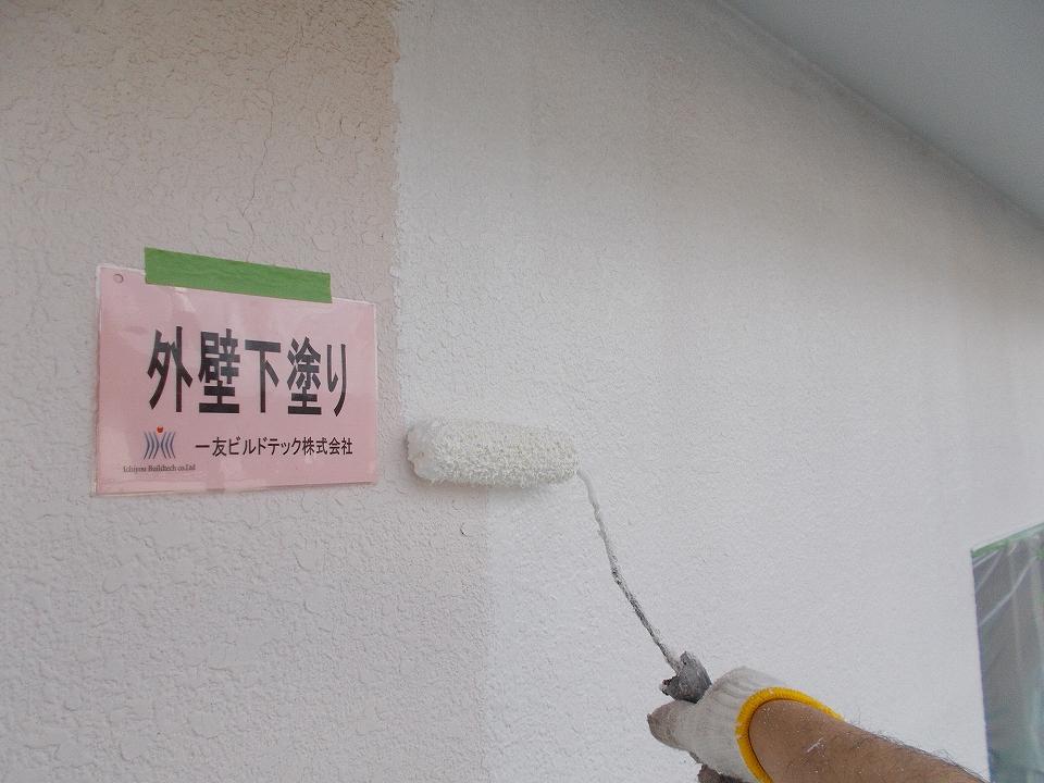 20180601N様邸③外壁 下塗り