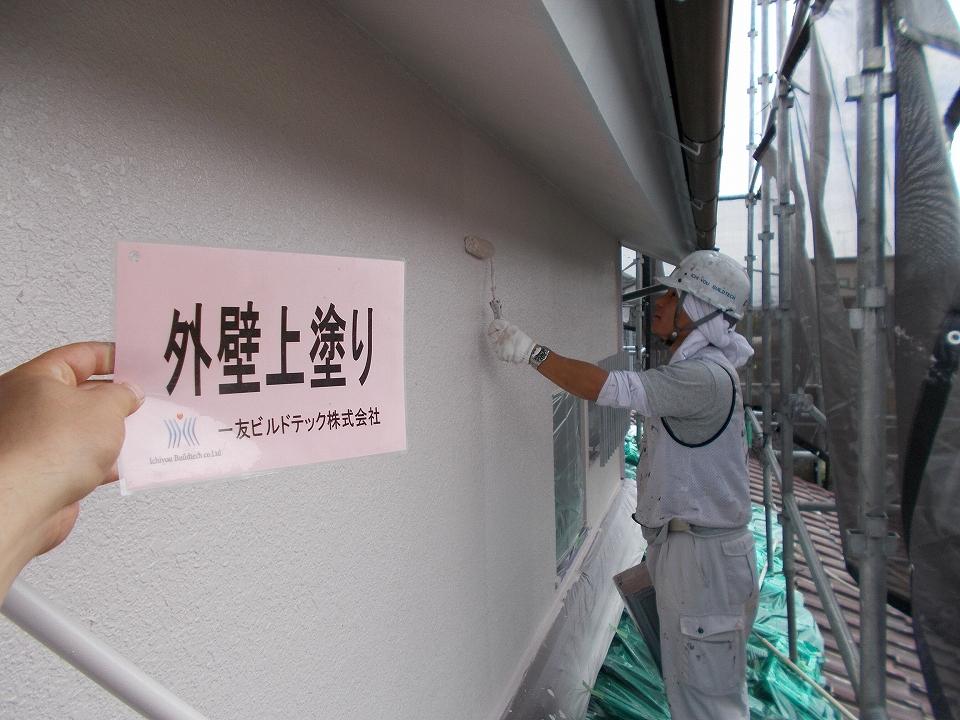 20180601N様邸⑤外壁 上塗り