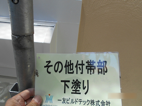 20180629M様邸①窓枠下塗り施工中