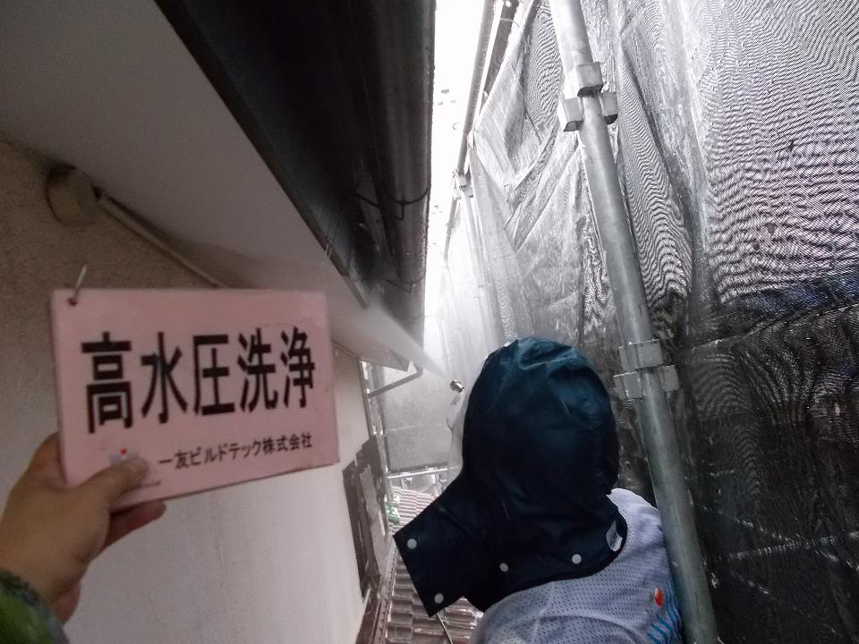 20180601N様邸②破風 高圧洗浄
