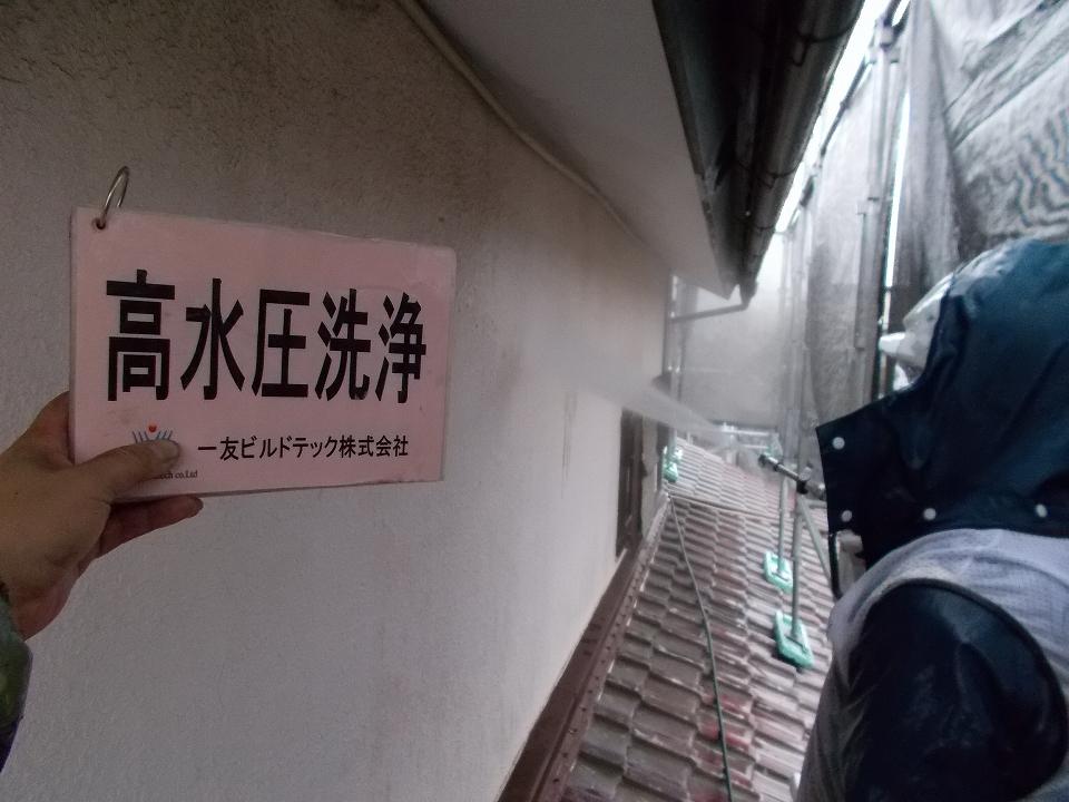 20180601N様邸②外壁 高圧洗浄
