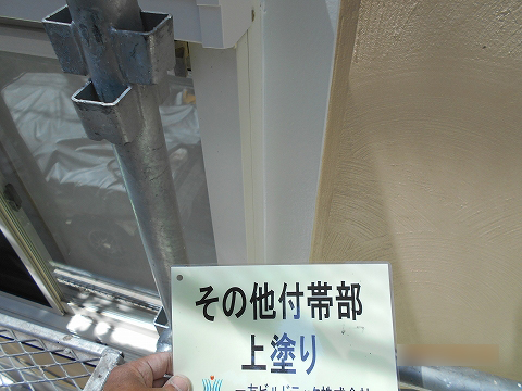 20180629M様邸③窓枠上塗り施工中