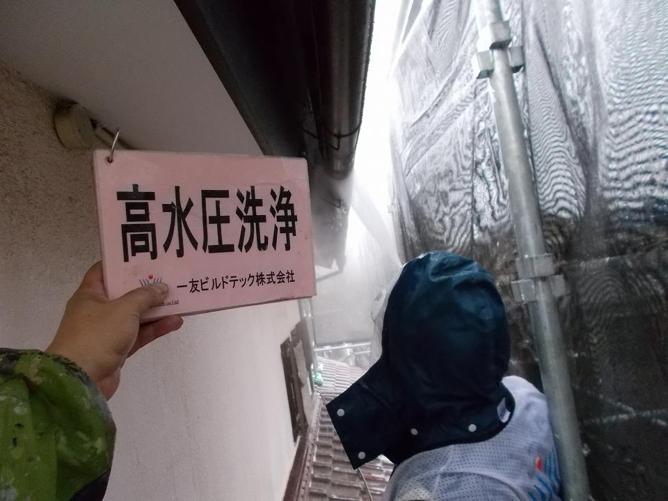 20180601N様邸②軒樋 高圧洗浄
