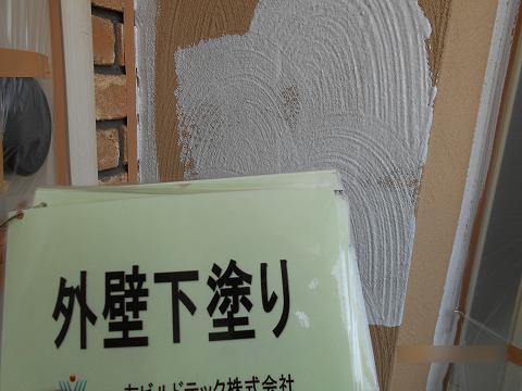 20180706S様邸④外壁 下塗り