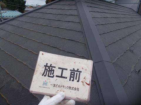20180803T様邸①屋根 施工前