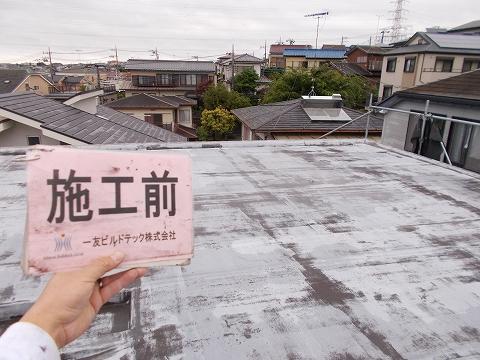 201808010S様邸①屋上防水 施工前