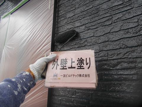 20180803T様邸⑤外壁 上塗り
