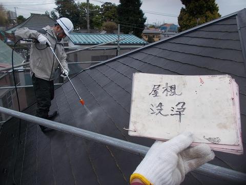 20180803T様邸②屋根 高水圧洗浄