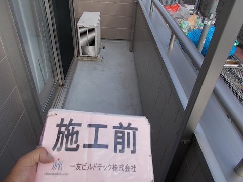 20180727D様邸①防水施工前