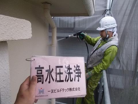 201808010S様邸②雨樋 高水圧洗浄