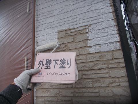 20180803T様邸③外壁 下塗り