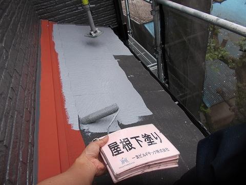 20180803T様邸⑤屋根 下塗り