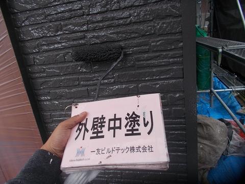 20180803T様邸④外壁 中塗り
