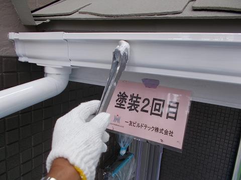 20180727D様邸④雨樋塗装二回目