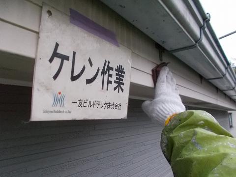20180817H様邸②破風 ケレン