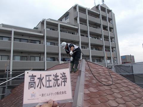 20180727D様邸②屋根 高圧洗浄