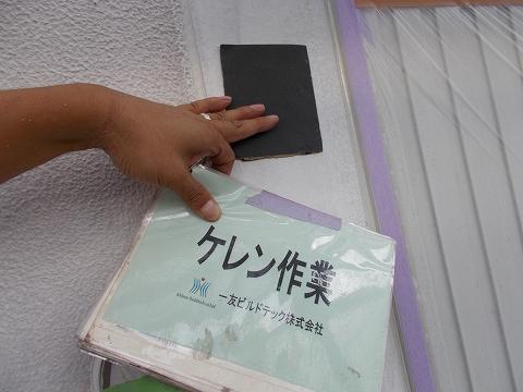 20180713Y様邸②化粧板 ケレン作業