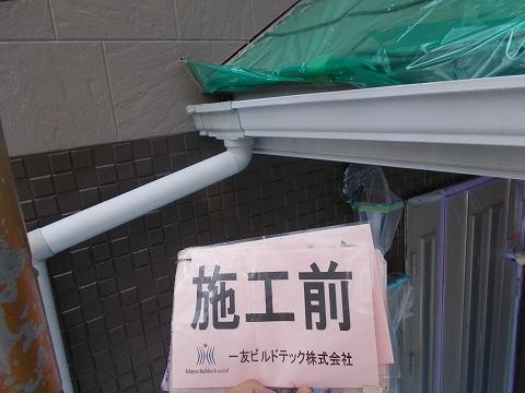 20180727D様邸①雨樋 施工前