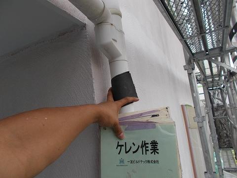 20180713Y様邸②雨樋 ケレン作業