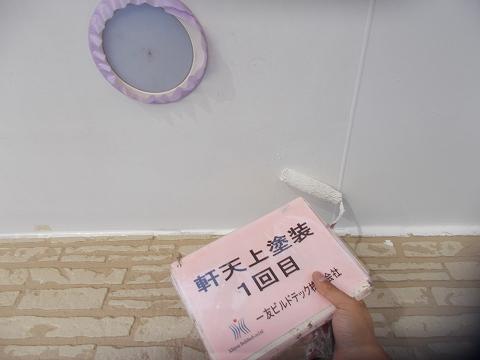 20180803T様邸②軒天 塗装1回目