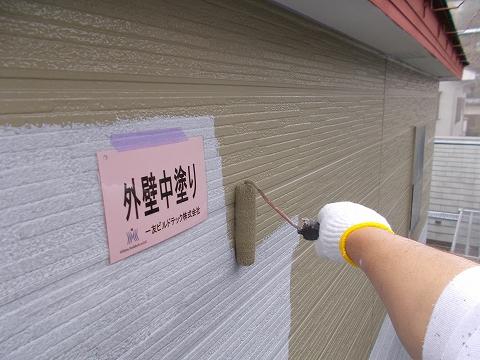 20180817H様邸④外壁 中塗り