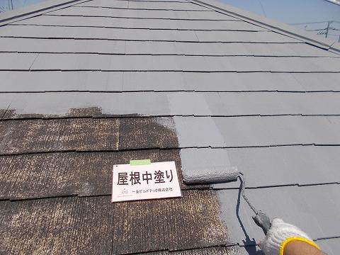 20180817H様邸⑩屋根 中塗り