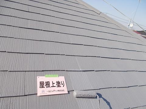 20180817H様邸⑬屋根 上塗り
