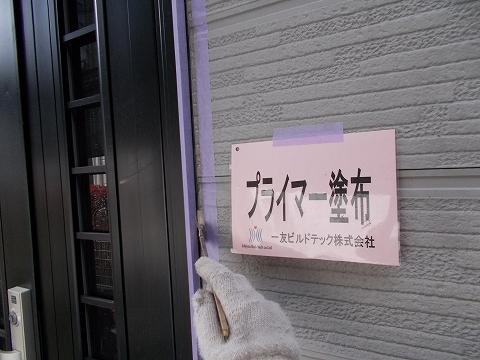 20180817H様邸③シーリング 増し打ち プライマー塗布