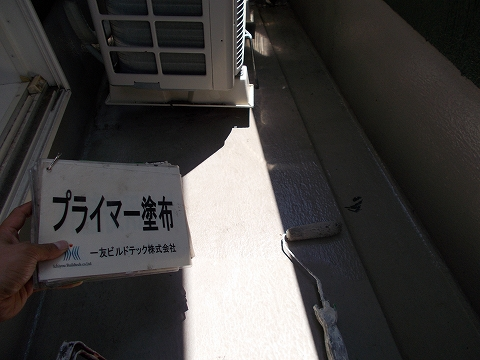 20180713Y様邸②防水 プライマー塗布